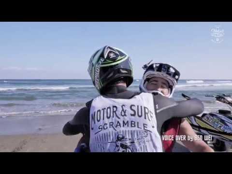 2017 MOTOR and SURF SCRAMBLE IFWA