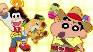 超人気アニメ「クレヨンしんちゃん」とピカちんキットの発明品「ふりか...