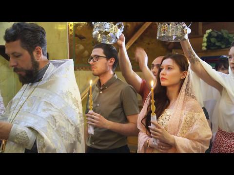 Полная запись венчания в храме иконы Божией Матери «Знамение»