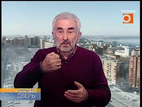 Михаил Покрасс. Открытая дверь 16 марта 2018г.