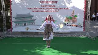 Мельница Травушка - cover by Анастасия Пироженко