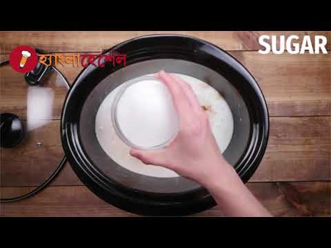 How To Make Slow Cooker Rice Pudding?
