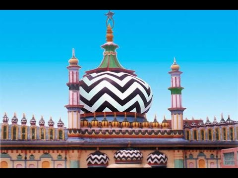 Ziarat e Dargah Aala Hazrat Imam Ahmed Raza(R.A.), Bily Sharif, India
