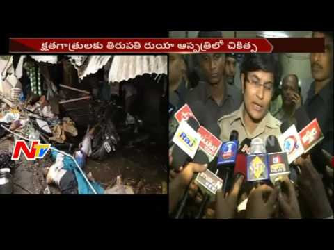 Bojjala Gopala Krishna Reddy Sensational Comments on Yerpedu Accident Issue || Chittoor || NTV