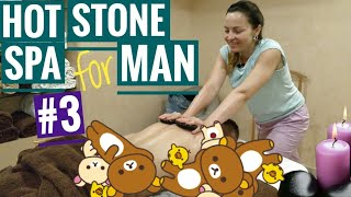 Обучение массажу горячими камнями - How to do HOT STONE THERAPY