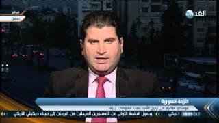 بالفيديو.. «سياسي سوري»: معارضة «الرياض» فشلت في تطوير خطاب واقعي لحل الأزمة