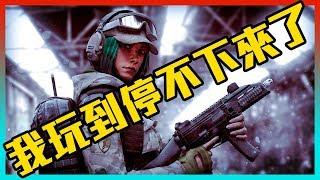 起死回生的奇蹟遊戲-虹彩六號:圍攻行動 | 遊戲介紹!
