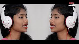 Tisai aaicha udo udo..   | Meghraj Bajage,  Shweta Thakur