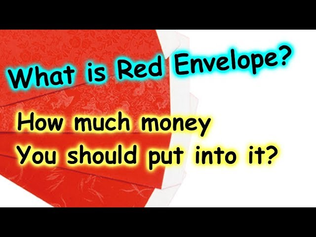 How to deal with Chinese wedding red envelope, 台灣婚禮紅包該怎麼包 (中英文雙字幕)