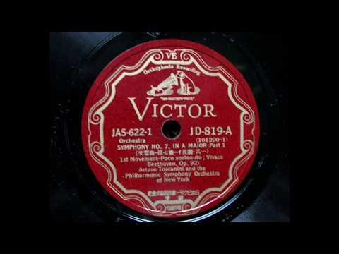 Arturo Toscanini / NYP - Beethoven : Symphony  No.7 Op.92 - 1st Mvt (1936)