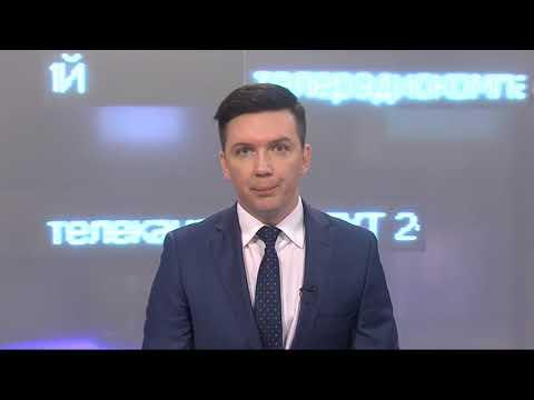 Новости. Сургут 24. 26.06.2020