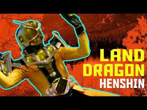 仮面ライダーウィザード ランドドラゴンスタイル 変身音   Wizard Land Dragon Style Henshin Sound   Kamen Rider Wizard