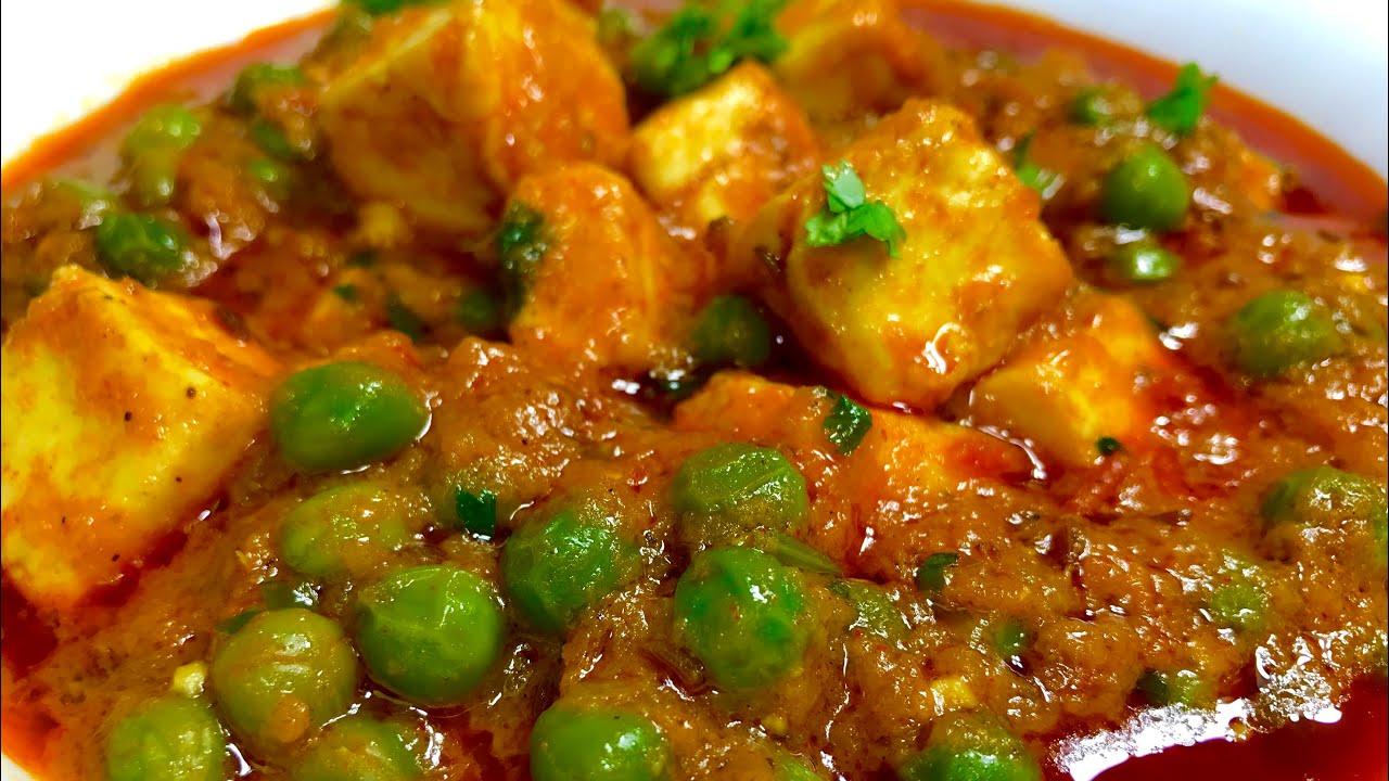 घर पर बनाये एकदम रेस्टोरेंट जैसा मटर पनीर | Restaurant style Matar Paneer recipe in Hindi