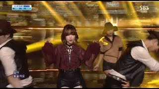 Brown Eyed Girls - Brown Eyed Girls - Brown Eyed Girls
