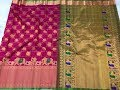 Pure Gadwal Silk Sarees with Price(Inside Video) | Million Designs