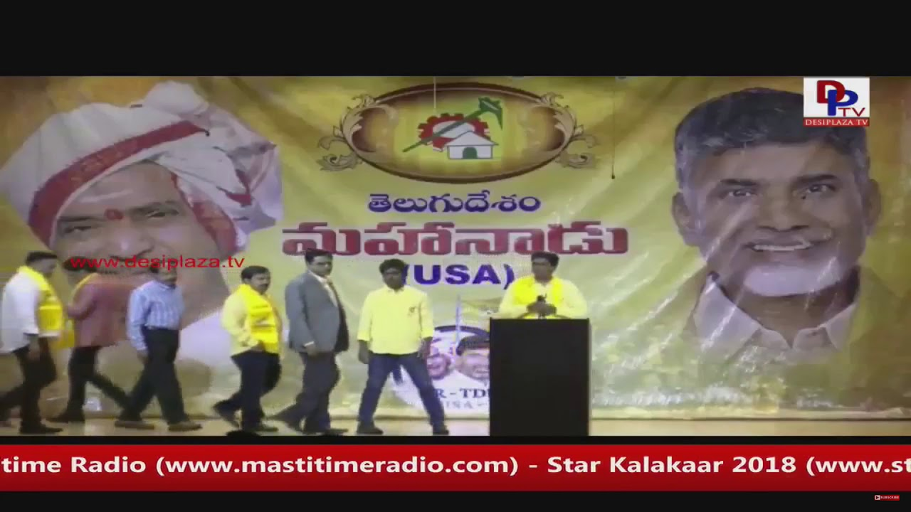 NRI TDP - Mahanaadu Live from Dallas