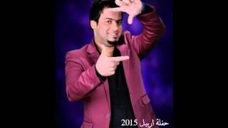 الفنان جعفر البحر حفلة اربيل mp4 4
