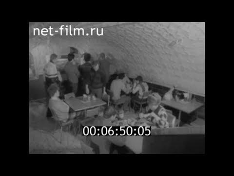 1987г. Саратов. городские кафе
