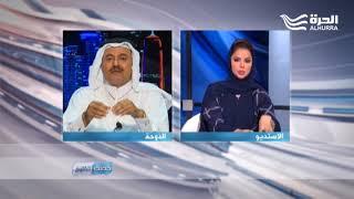 """""""قناة سلوى"""" السعودية.. هل تُحوّل قطر إلى جزيرة؟"""