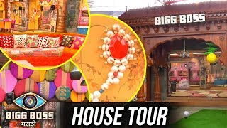 Bigg Boss Marathi | Full House Tour | Traditional Marathi Look | Mahesh Manjrekar