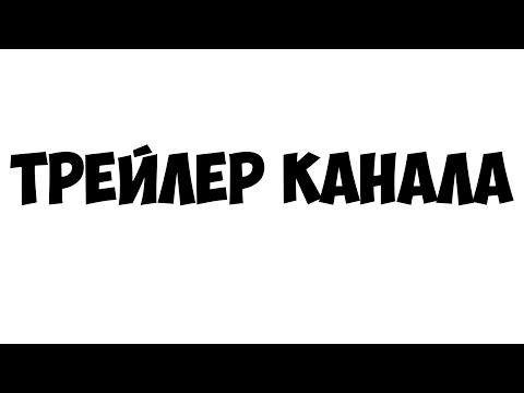 «Трай сенокос!» — реклама Карпат, снятая для европейцев