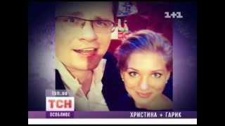 Кристина Асмус останется без подарка