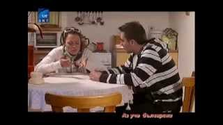 Болгарский язык ютуб - курс 4, урок 8 - Bulgarian language youtube