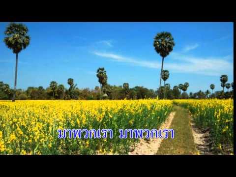 เพลงมาร์ช สพป.เพชรบุรี เขต2