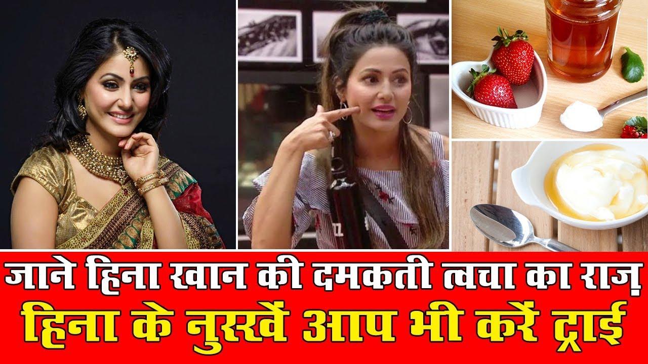 Hina Khan Beauty - Revealed - Know Hina Khan Beauty Secrets for Glowing  Skin  Smooth Hair