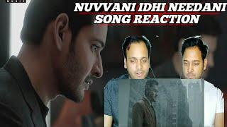 Nuvvani Idhi Needani Lyrical REACTION Maharshi Songs MaheshBabu & PoojaHegde Maha Reaction