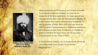 Divine Revelation Concerning Hadhrat Mulseh Maud (ra) (French)