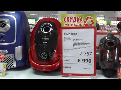 Магазин бытовой техники и электроники «НОРД» объявляет всеобщую «Утилизацию»