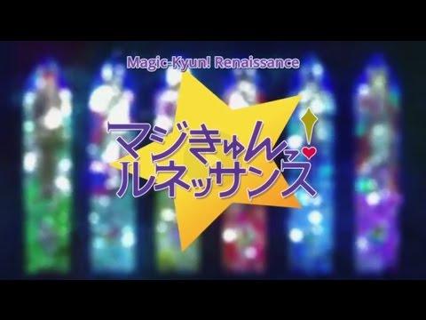 Magic Kyun! Renaissance - マジックキュン!ルネッサンス - Opening