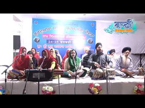 Govinda-Mere-Govinda-G-Braham-Bunga-Dodra-Sangat-At-Faridabad-On-25-Feb-2018-Evening