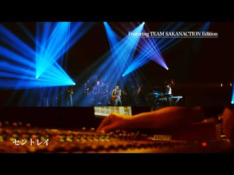 サカナクション/LIVE Blu-ray「SAKANATRIBE 2014-LIVE at TOKYO DOME CITY HALL-」トレイラー