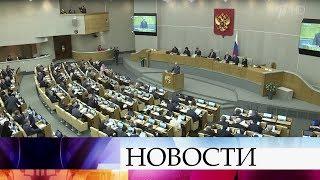 Госдума приняла закон о наказании за отказ в трудоустройстве гражданам предпенсионного возраста.