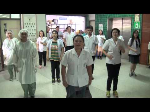 เต้นเพื่อสุขภาพ กลุ่มงานเภสัชกรรม รพ.ขอนแก่น