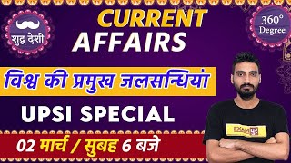 02 Mar 2021| Current Affairs Today|CurrentAffairs NTPC| Current Affairs|SSC | UPSI |Vivek Sir