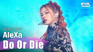 AleXa (알렉사) - Do Or Die @인기가요 inkigayo 20200405