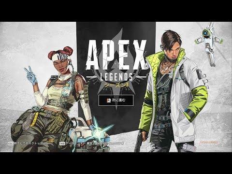 【live】【PS4版】300年ぶりのAPEX02【参加希望者は説明文を読んで下さい】