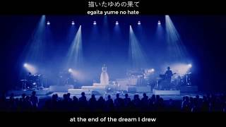 Cover images Aimer - Last Stardust ~ Live DAWN concert [Eng/Rom/Kan]