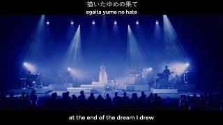 Gambar cover Aimer - Last Stardust ~ Live DAWN concert [Eng/Rom/Kan]