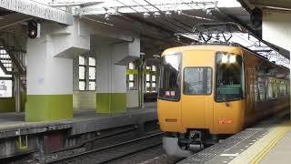 あと3編成!!近鉄22000系旧塗装2両電汽笛 宇治山田駅発車シーン