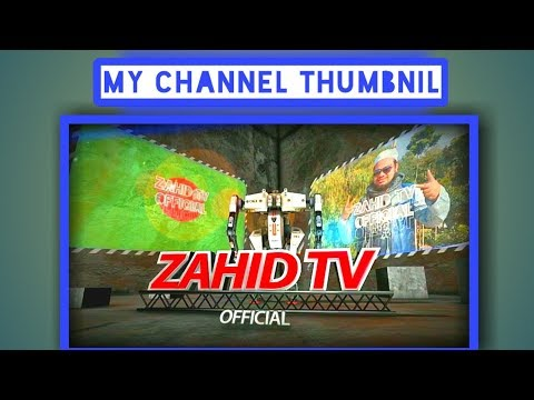 My channel intro 2019/Zahid Tv Official