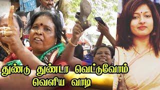 Gayathri Raghuramஐ கைது செய்யும் வரை ஓயமாட்டோம் VCK Protest against GayathriRaghuram  Thirumavalavan
