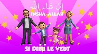 IN SHÂ' ALLAH - édition 2019 - Français - Clip Officiel
