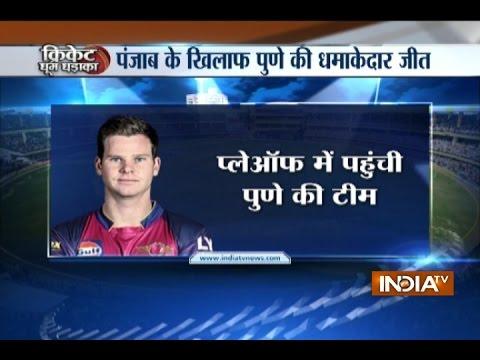 Cricket Ki Baat: IPL 2017, RSP vs KXIP: Pune beat Punjab by 9 wickets to enter play-offs