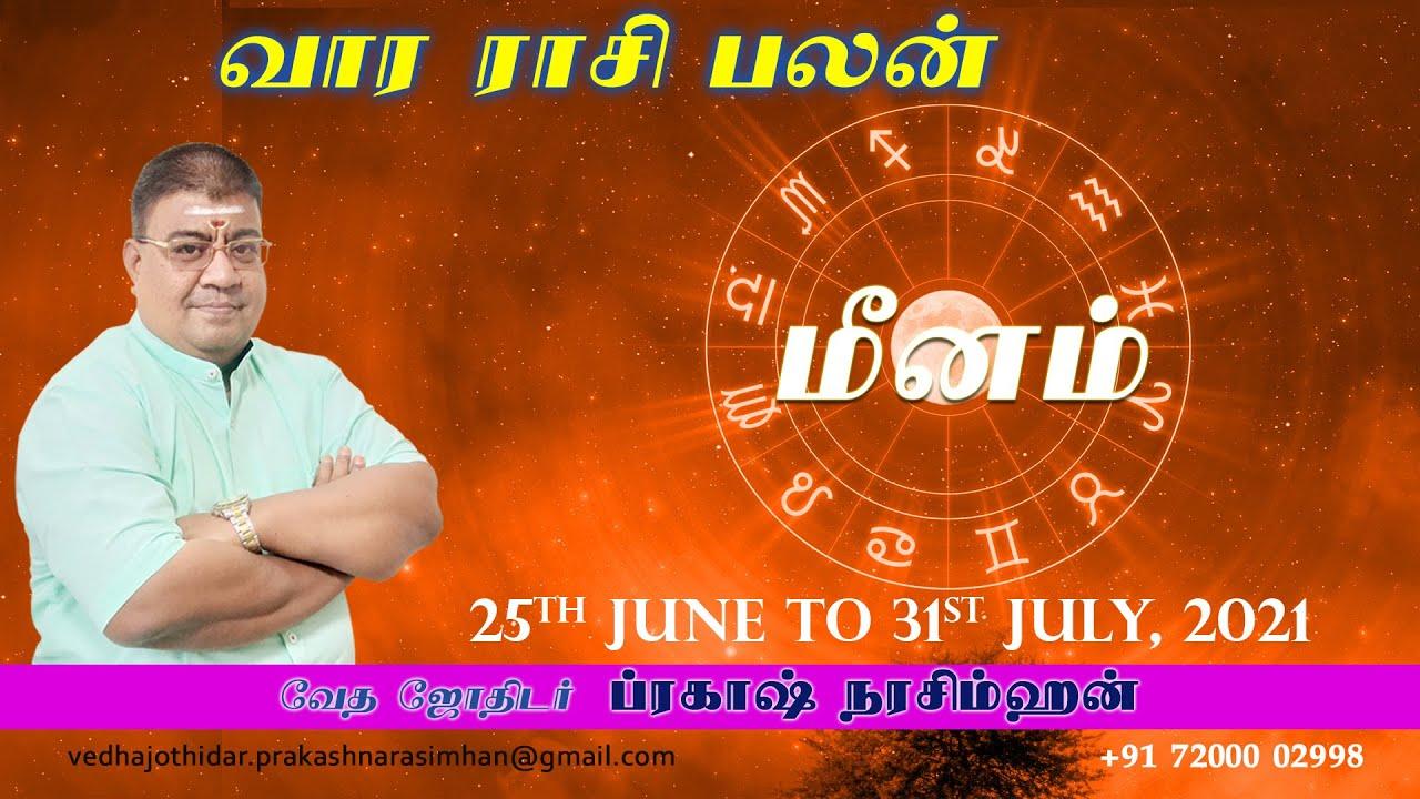 Download Meenam Rasi Weekly Palan 25th July to 31st July, 2021 | Vedha Jothidar #weeklyrasipalan #rasipalan