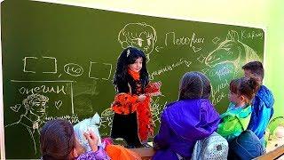 Короче говоря Я ведьма! Урок на Хэллоуин! Школьники в шоке! #Halloween2019