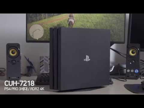 PS4 PRO 1세대부터 3세대까지 소음 비교!! (CUH-7218)